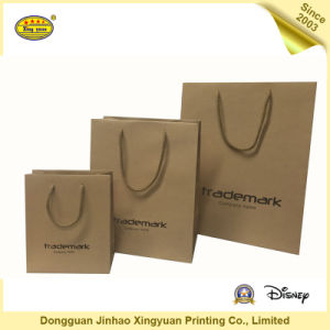 Custom Your Own Design Kraft Paper Bags (JHXY-PB1604201)