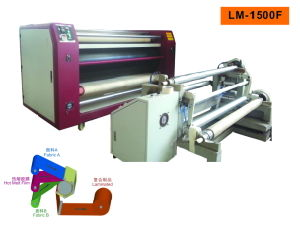 Hot Melt Adhesive Laminating Machine (Heat Felt Belt)