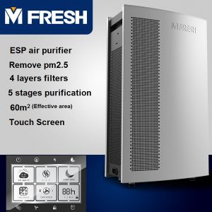 home air purifier with HEPA and ESP (H6)