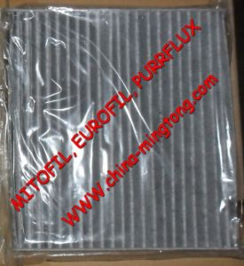 Cabin Filter for Toyota (OEM NO.: 87139YZZ08)