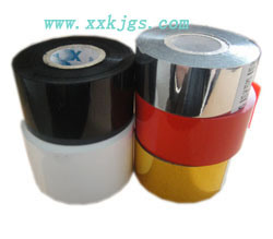 FC3 Type Black Color 25mm*100m Foil Stamping on Ribbon