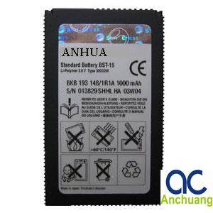 Mobile Phone Battery for Sony Ericsson (BST-15)
