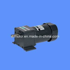 Gear Motor pictures & photos