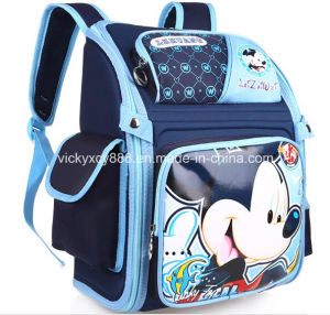 Children Student Cartoon Double Shoulder Backpack School Bag (CY3326) pictures & photos