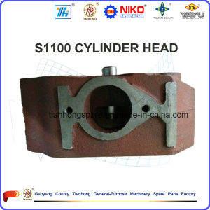 S1100 Cylinder Head for Diesel Engine pictures & photos