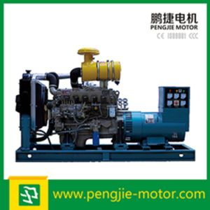Low Fuel Consumption AC Three Phase Harmonic Excitation 100kVA Diesel Generator
