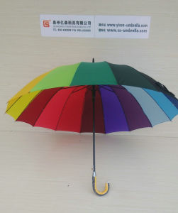 "27"" X 16k, Automatic Stick Rainbow Umbrella (YS-S16001R)"