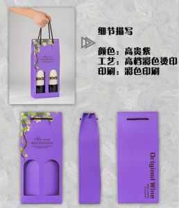 Customized Wine Packing/Foldable Paper Wine Box for Packaging pictures & photos