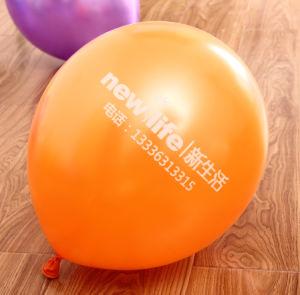 image regarding Printable Balloons known as Wholesale Printable Birthday Latex Balloon with Display Printing Symbol Ballon/Balloons