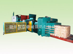 Automatic Compression Packing Machine-Small Waste Balers (KHM-100/KHM-120)