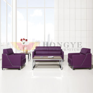 Purple Metal Frame Artificial Leather Competitive Price Office Design Sofa (HY-S1002) pictures & photos