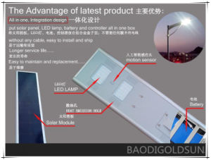 Integrated LED Solar Street Light 18W, 20W, 25W, 30W pictures & photos