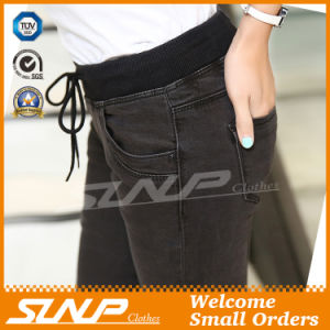 Ladies Sexy Low-Rise Fashion Stretch Skinny Jeans Trousers