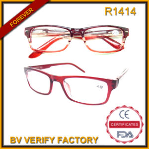 Fashion Personal Optics Reading Glasses R1414 pictures & photos