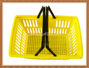China Colored Small Portable Plastic Supermarket Basket for Shopping Wholesaler