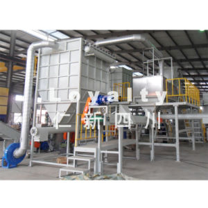 Refrigerator Recycling System