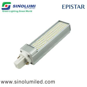 G24 LED Plug Light (SL-G24-11)