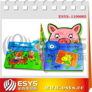Sound Books for Children′s Learning (AD-64)
