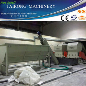 Pet Bottles Floating Washer Tank/Floating Washer pictures & photos