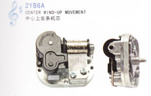 Center Wind-up 18-Note Music Movement (2YB6A) pictures & photos