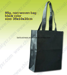 Reusable Bags Used for Shopping, Sales Promotion pictures & photos