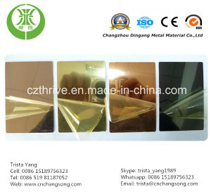 Coffee Mirror Aluminium Coil (DY2003) pictures & photos