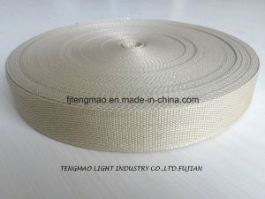 "1.5"" 900d Silver Mixed PP Webbbing for Bags"