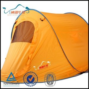 Boat Shape Pop Up Portable Outdoor Camping Tent