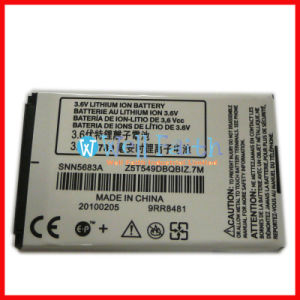 Battery for Motorola (M1301)