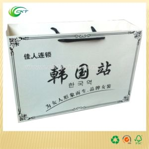 Promotional Paper Bag Manufacturers in Shenzhen China (CKT-PB-360)