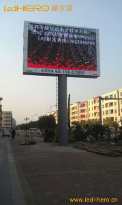 High Quality P8 LED Display Screen for Advertising New Product
