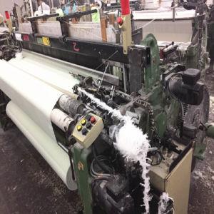 China Used Picanol Omini Plus 220cm Air Jet Loom, Dobby Loom for