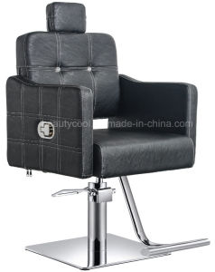 Fantastic Real Relax Salon Hydraulic Recline Barber Chair Beauty Shampoo Spa Chair All Purpose Brown Bralicious Painted Fabric Chair Ideas Braliciousco