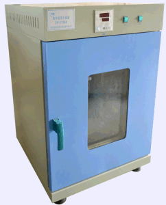 Microprocessor Control Dry Oven