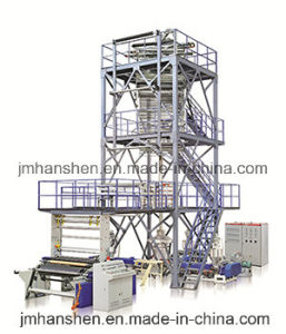 Plastic Bag Making Film Blowing Machine pictures & photos