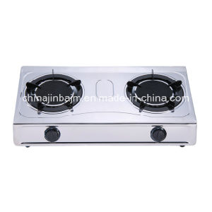 2 Burners Stainless Steel 150 Infrared Gas Cooker/Gas Stove pictures & photos