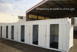 China 20ft Prefabricated Portable Container House pictures & photos
