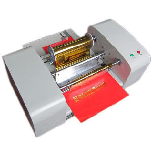 Plateless Hot Foil Stamping Machine