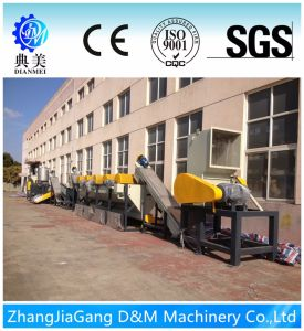 Year 2017 New Design Pet Bottle Recycling Machinery
