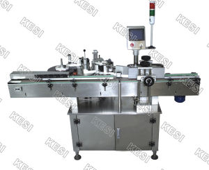 High Speed Vertical Labeling Machine, Wrap-Around Labeling Machine pictures & photos