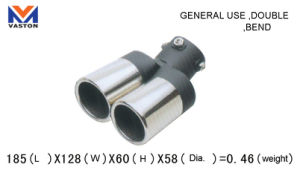 Exhaust/Muffler Pipe for Auto/General Use Double Bend, Made of Stainless Steel 304b pictures & photos