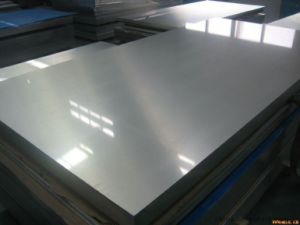 Wide and Heavy Steel Plate