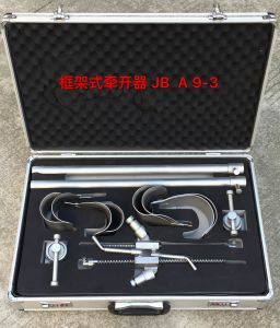 Medical Surgical Retractors Liver Surgery Suspensory Retractor pictures & photos