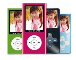 2th Generation MP4 with Fm +Voice Recorder (Xu-108) pictures & photos