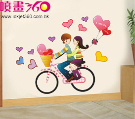 Large Removable PVC Home Wall Sticker+852 97017906