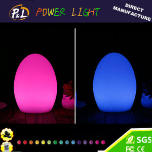 Desk Dressing Egg Light LED Table Lamp pictures & photos