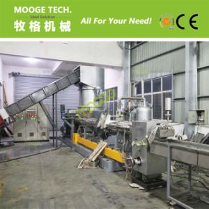 Waste recycling Fiber pelletizing line /granulator machine pictures & photos