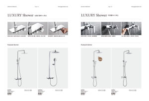 Luxury Shower Set, Featured Shower, Mixer pictures & photos