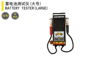 Battery Tester for Garage