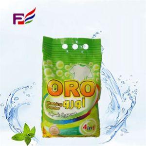 China Detergent Powder Raw Material, Detergent Powder Raw